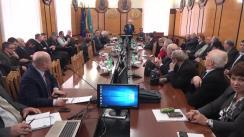 Ședința extinsă a Consiliului Suprem pentru Știință și Dezvoltare Tehnologică al AȘM