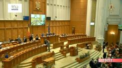 Ședința comună a Camerei Deputaților și Senatului României din 12 februarie 2018