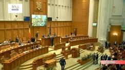 Ședința în plen a Camerei Deputaților României din 12 februarie 2018