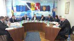 Ședința Consiliului Superior al Procurorilor din 15 februarie 2018