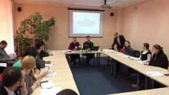 """Prezentarea studiului """"Influența mediatică a Federației Ruse asupra opțiunilor (geo)politice în Republica Moldova"""""""