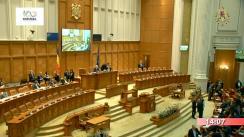 Ședința comună a Camerei Deputaților și Senatului României din 20 februarie 2018