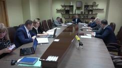 Ședința Consiliului de Integritate al Autorității Naționale de Integritate din 21 februarie 2018