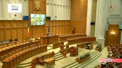 Ședința în plen a Camerei Deputaților României din 21 februarie 2018