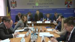 Ședința ANRE de examinare și supunere aprobării a Metodologiei de calculare, aprobare și ajustare a tarifelor pentru serviciul de distribuție a energiei electrice