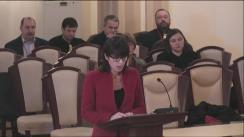Ședința publică a Curții Constituționale a României din 27 februarie 2018