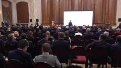 Eveniment organizat de Banca Națională a Moldovei dedicat monedei naționale la cea de-a 25-a aniversare