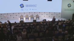 """Conferința interparlamentară """"Georgia, Moldova și Ucraina: Parteneriatul Estic și provocările actuale de securitate"""". Discursuri de bun venit și deschiderea"""