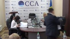 Ședința Consiliului Coordonator al Audiovizualului din 5 martie 2018