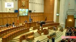 Ședința în plen a Camerei Deputaților României din 5 martie 2018