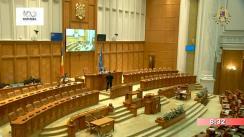 Ședința în plen a Camerei Deputaților României din 7 martie 2018