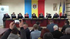 Ședința Comisiei Electorale Centrale din 12 martie 2018