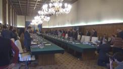 Ședința Guvernului României din 7 martie 2018