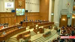 Ședința în plen a Camerei Deputaților României din 12 martie 2018