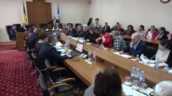 Ședința Curții de Conturi de examinare a Raportului auditului conformității exercițiului bugetar în cadrul autorităților publice locale din raionul Dubăsari pe anii 2015-2016