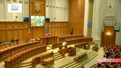 Ședința în plen a Camerei Deputaților României din 14 martie 2018