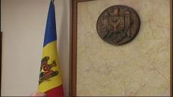Ședința Guvernului Republicii Moldova din 12 martie 2018