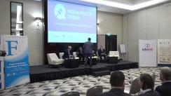"""Primul Media Policy Forum """"Provocări, Perspective și Traseul spre Libertatea Presei în Moldova"""""""