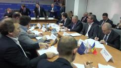 Ședința ANRE de examinare și aprobare a tarifelor și prețurilor reglementate la gazele naturale pentru anul 2018