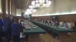 Ședința Guvernului României din 15 martie 2018