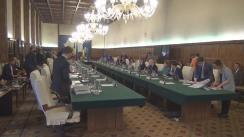 Ședința Guvernului României din 21 martie 2018