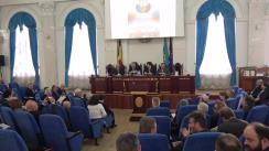"""Conferința științifică internațională consacrată Centenarului Marii Uniri """"Revenirea Basarabiei în spațiul juridic românesc"""""""