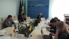 Ședința Consiliului de Integritate al Autorității Naționale de Integritate din 26 martie 2018