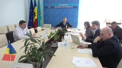 Ședința Consiliului de Integritate al Autorității Naționale de Integritate din 2 aprilie 2018
