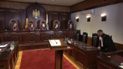 Ședința Curții Constituționale de examinare a excepției de neconstituționalitate relativă la unele prevederi din Legea privind aplicarea testării la detectorul comportamentului simulat (poligraf)