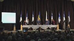 """Lansarea candidatului """"Partidului Nostru"""" la funcția de primar al mun. Bălți"""