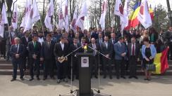 Conferința de lansare a candidatului Partidului Unității Naționale în alegerile locale pentru Primăria municipiului Chișinău
