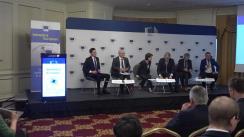 """Conferința organizată de Reprezentanța Comisiei Europene în România cu tema """"Semestrul European: Raportul de țară pentru România 2018"""""""