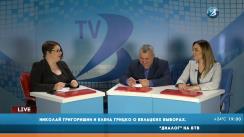 Nicolai Grigorișin și Elena Grițco despre alegerile din municipiul Bălți. Retransmisiune BălțiTV