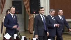 Forumul Economic pentru Cooperare Interregională Republica Moldova - Belarus