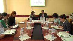 """Conferința de presă dedicată lansării unui nou număr al publicației """"Tendințe în Economia Moldovei"""""""