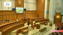 Ședința în plen a Camerei Deputaților României din 25 aprilie 2018