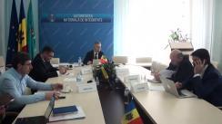 Ședința Consiliului de Integritate al Autorității Naționale de Integritate din 23 aprilie 2018