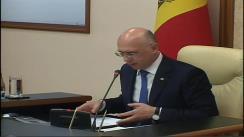 Ședința Guvernului Republicii Moldova din 25 aprilie 2018