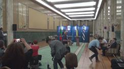 Declarații comune de presă după reuniunea cvadrilaterală România-Bulgaria-Grecia-Serbia