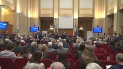 """Simpozionului """"Cristian Popișteanu"""", cu tema """"Reconfigurări statale și instituții financiar-bancare în Europa anului 1918"""""""