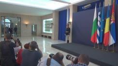 Reuniunea cvadrilaterală la nivel înalt România-Bulgaria-Grecia-Serbia