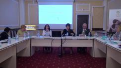 """Evenimentul de lansare oficială a proiectului """"Rețeaua națională de servicii de îngrijire paliativă"""""""