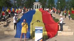 """Evenimentul dedicat """"Zilei Tricolorului"""" organizat de Partidul Liberal"""