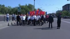 """Marșul și Mitingul """"Pentru o guvernare responsabilă și echitate socială"""""""