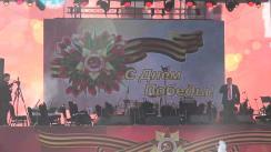 """Mega Concert de Ziua Victoriei la Chișinău, organizat de Fundația """"Miron SHOR"""", cu participarea lui Iosif Kobzon și Lev Leșcenco"""
