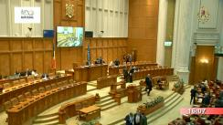 Ședința în plen a Camerei Deputaților României din 14 mai 2018