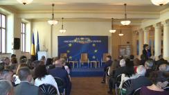 """Dezbaterea """"Blaj 1848-2018: conștiință națională și destin european"""" cu participarea Președintelui României, Klaus Iohannis"""