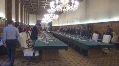 Ședința Guvernului României din 16 mai 2018