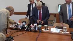 Conferință de presă organizată de ministrul Agriculturii și Dezvoltării Rurale al României, Petre Daea