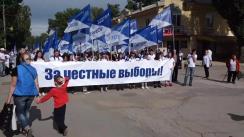 """""""Marșul pentru alegeri corecte"""" organizat de Partidul Nostru"""